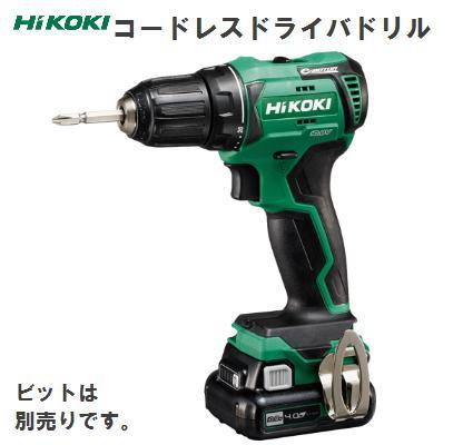 HiKOKI DS 12DD2LSコードレス ドライバドリル10.8V  4.0Ah 仕様電気工事 設備工事充電工具 バッテリー付き