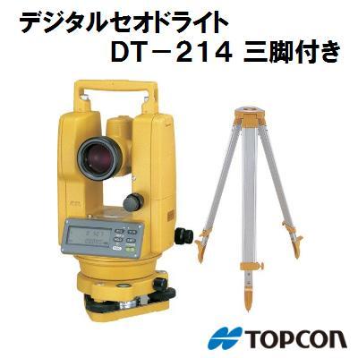 トプコン デジタルセオドライトDT-214 SET平面タイプ 三脚付き