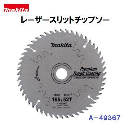 "Porter Cable Fit DeWalt 4/"" Quick Release Titanium Flush Cut Circular Saw Blade"