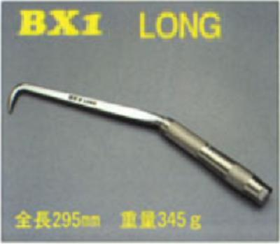 MIKI【BX 1】【BXハッカー】結束ハッカー【ロングタイプ】標準グリップ【全長295mm】手ハッカー【TEKKINMAN】 鉄筋ハッカー 三貴【工具】