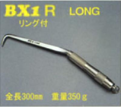 MIKI【BX1R】リング付【BXハッカー】結束ハッカー【ロングタイプ】標準グリップ【全長300mm】手ハッカー【TEKKINMAN】 鉄筋ハッカー 三貴【工具】