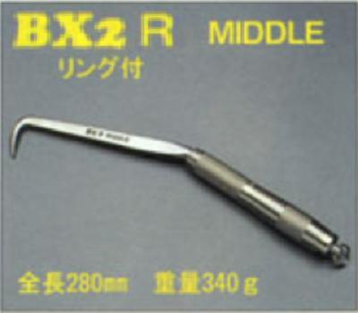MIKI 【BXハッカー BX2R】【ミドルタイプ】 標準グリップ【全長280mm】手ハッカー【TEKKINMAN】 鉄筋ハッカー リング付 三貴【工具】