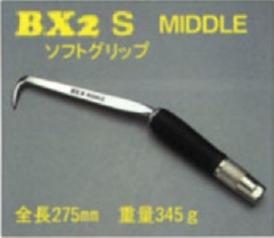 MIKI【BX2S】【BXハッカー】結束ハッカー【ミドルタイプ】ソフトグリップ【全長275mm】手ハッカー【TEKKINMAN】 鉄筋ハッカー 三貴【工具】