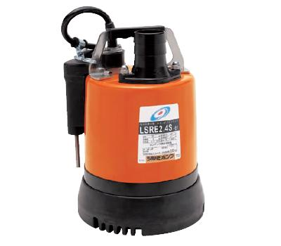ツルミ 【 LSRE2.4S 】低水位排水用ハイスピンポンプ 【 水中ハイスピンポンプ 】電極式自動運転型【 ホース径 50mm 】【 50Hz / 60Hz 】鶴見製作所【土木・建設】【揚水・排水】