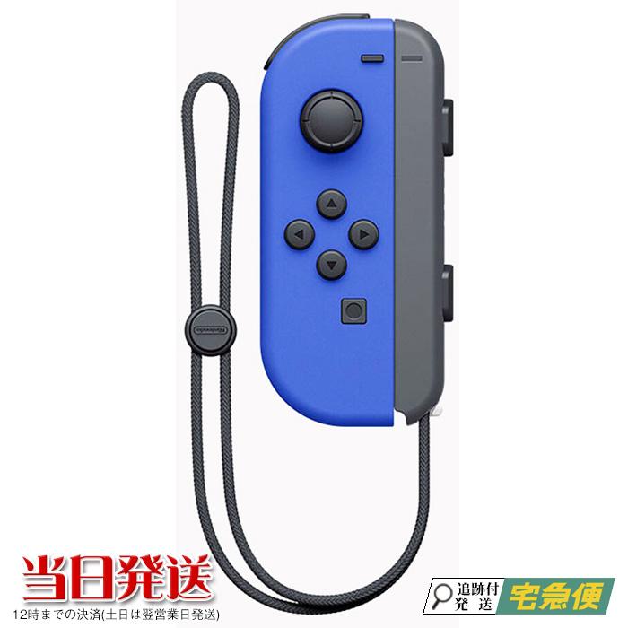 ジョイコン任天堂 Joy-Con(L) ブルー Nintendo Switch 純正品 ニンテンドー スイッチ 単品 コントローラー 左 その他付属品なし ※パッケージなし商品