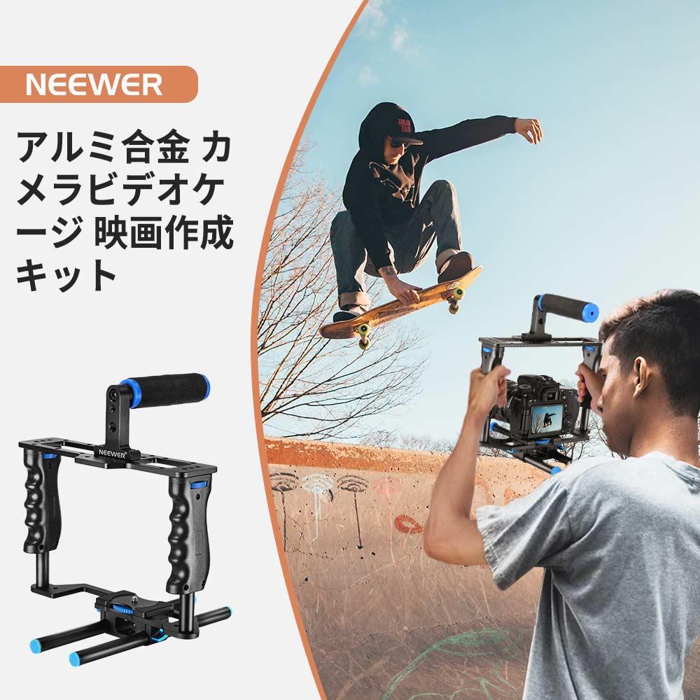 ポータブルで軽量 カラー選択可 外での撮影に適用 一年保証 送料無料 Neewer アルミニウム合金 カメラビデオケージ フィルム映画作成キット 2本15mmロッド付き 入手困難 DSLRカメラおよびカムコーダーと互換できる 黒+青 Fujifilm 今ダケ送料無料 Nikon デュアルハンドグリップ Sony Canon トップハンドル