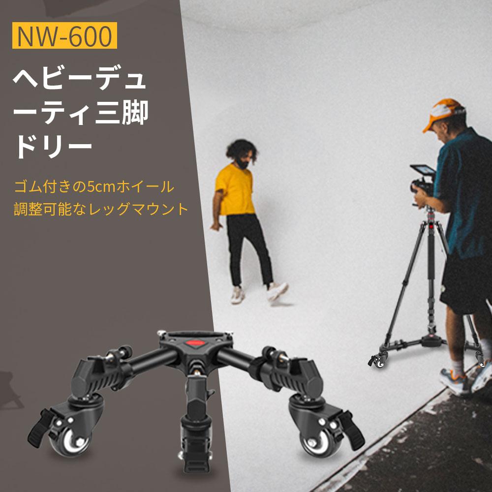三脚ドリー 送料無料 一年保証 Neewer プロフェッショナルアルミ合金40cm 拡張調節可能三脚ドリー ゴム車輪有り 最安値に挑戦 フィルム 撮影 ビデオ製作に対応 ランキングTOP10 映画 一眼レフカメラ カムコーダー 写真