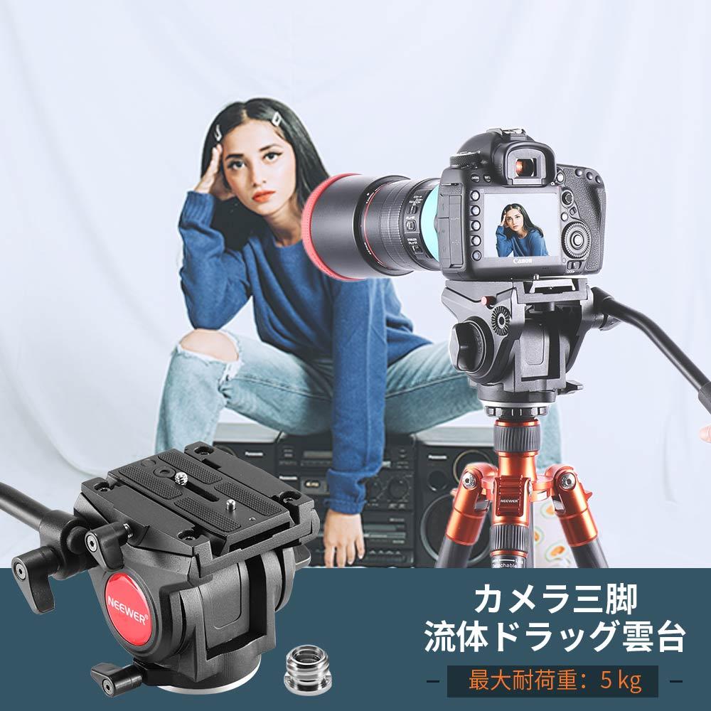 アルミ合金雲台 ビデオ雲台 一年保証 送料無料 Neewer ヘビーデューティビデオカメラ三脚用流体雲台 ドラッグチルト 8インチネジ付きのスライドプレート付き 最大耐荷重5kg DSLRカメラ ビデオカメラ撮影に対応 1 アルミ合金製 4と3 選択 セール