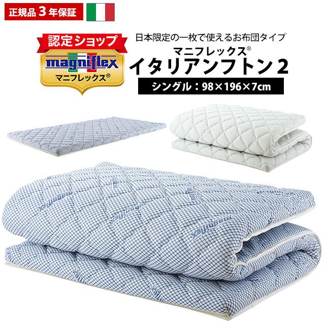 100cm Deco Textiles 60m X 100cm Kind-Hearted Deko-molton Black Roll