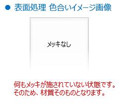 サムスクリュー[丸型・黒][ねじ部:鉄/生地]M3×8【小箱:1箱/500本入り】