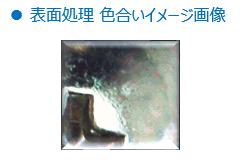鉄/三価ステンコート六角ボルト(左ねじ・全ねじ)M6×20【小箱:1箱/600本入り】