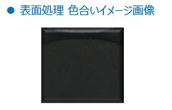 SSブラック ステンレス/ 【 小箱 : 1箱/500本入り 】 (ピン・トルクス) ナベ小ねじM4×25