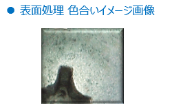 It is M8 *50 iron (SCM435)/ ダクロダイズド hexagon bolt [strength division: 10.9] [product made in Japanese fastener] (all screws)