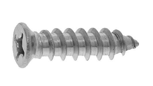 鉄/頭部ホワイト焼付塗装 (ユニクロ) (+) 小頭 サラタッピング [1種A形]M4×10 【 小箱 : 1箱/3000本入り 】