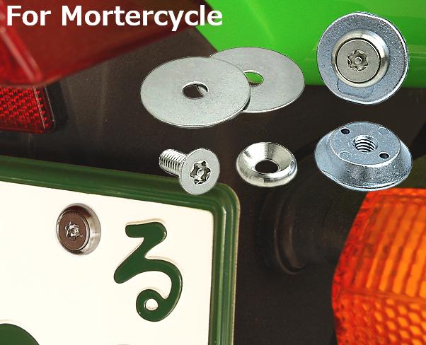日本産 いたずらされないためにも バイクには必須のボルトです バイク用ナンバープレート防犯ネジセット 防犯ナット ナンバーボルト ツーホールナット 価格 +ビス+ワッシャー