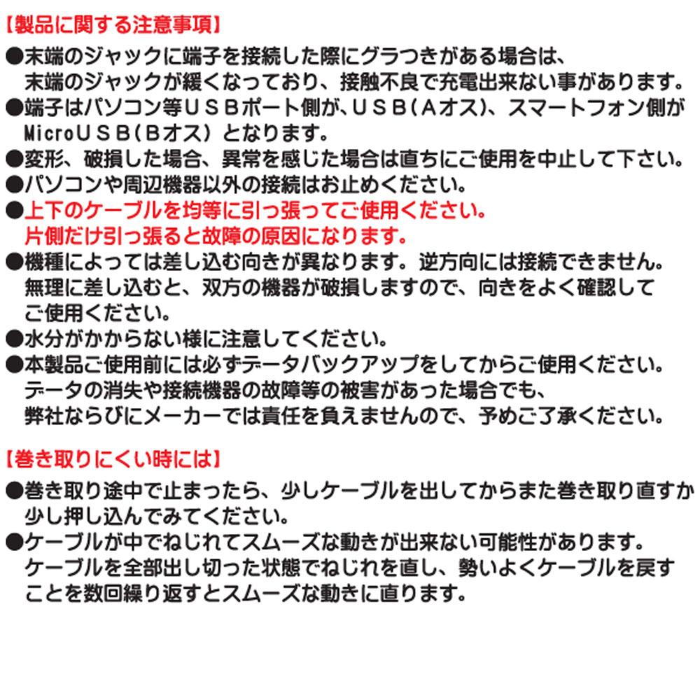 わんケーブル【フレンチブル】【宅配便あす楽対応】【ゆうパケット対応】