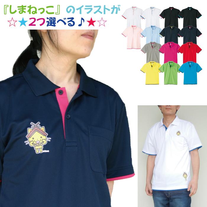 しまねっこプリントが2つ選べる 3L~5L ドライメッシュ 特別セール品 ポロシャツ しまねっこ ポケット付き #00339 値下げ レイヤード