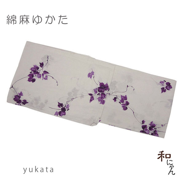 こだわりの綿麻ゆかた・浴衣・大人浴衣・天然素材上品で涼しそうな綿麻素材のレディース浴衣【蔦】紫