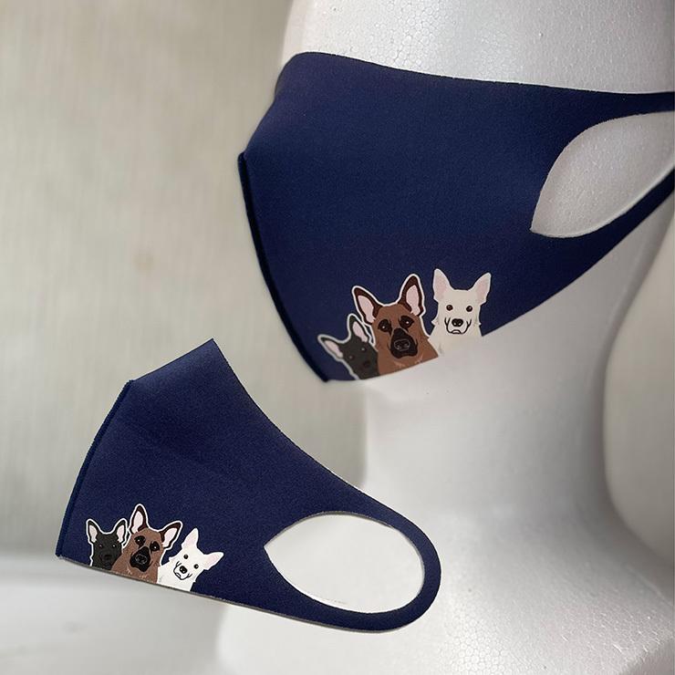 犬柄 洗えるファッションマスク マスク 新作送料無料 洗える かわいい 紺 配送員設置送料無料 シェパード