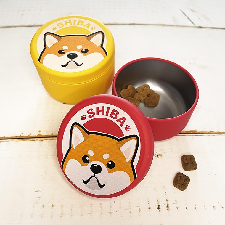 携帯おやつケース 贈呈 おやつ缶 柴犬 小 期間限定で特別価格 トリーツケース