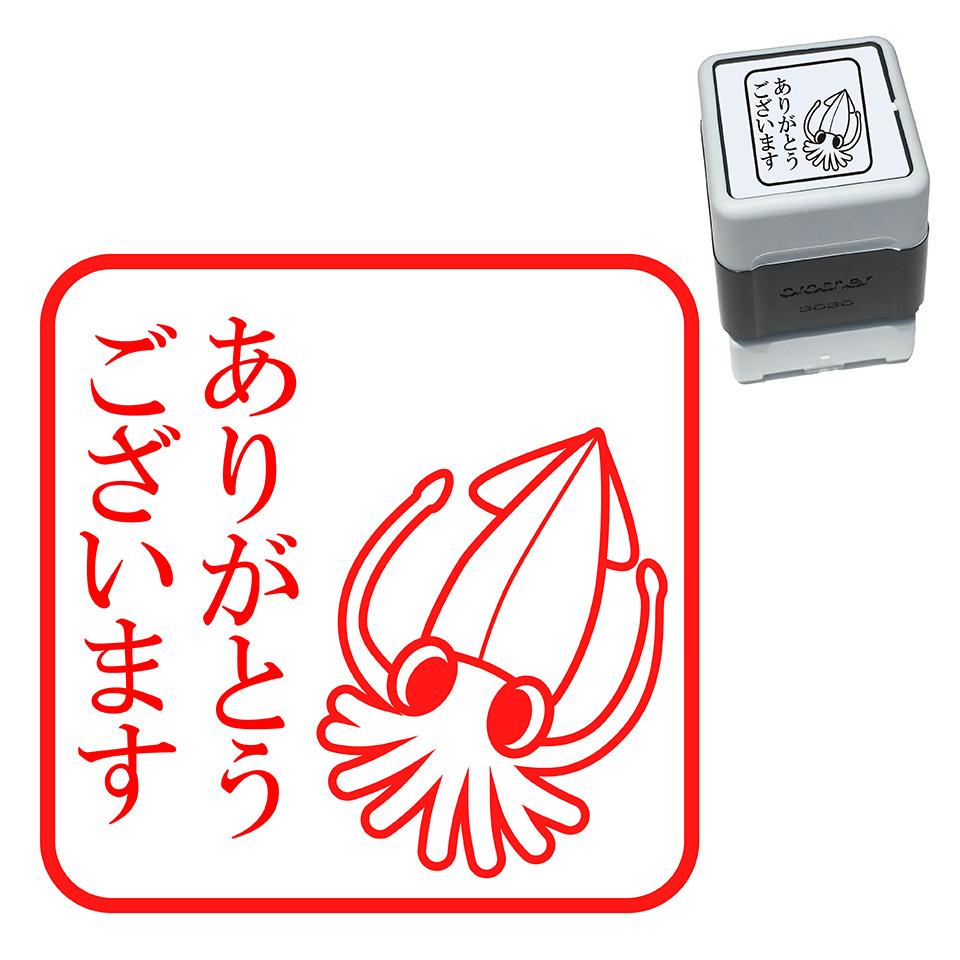 楽天市場イカ スタンプ かわいい イラスト 30mm ブラザー 浸透印