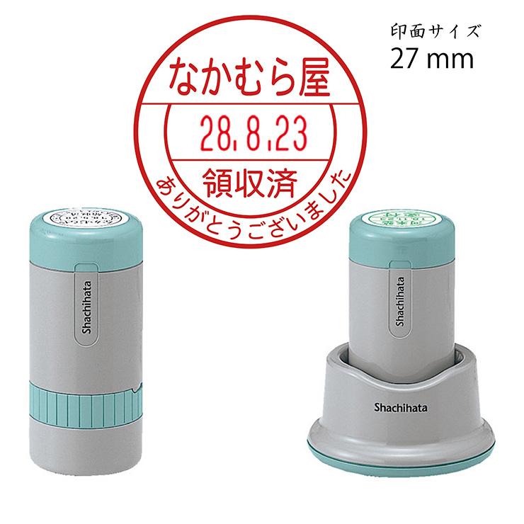 領収済 日付 ネーム印 データーネーム27号 シヤチハタ