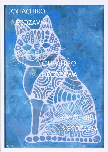 DRAWS CAT.猫八が描く猫。猫八猫画。(A1サイズ) 限定8点 シリアルナンバー1 猫 ネコ ねこ キャット 猫沢 八郎 猫の絵 クリスマスプレゼント 新築祝い 誕生祝い 内祝 ギフト プレゼント 御祝 インテリア