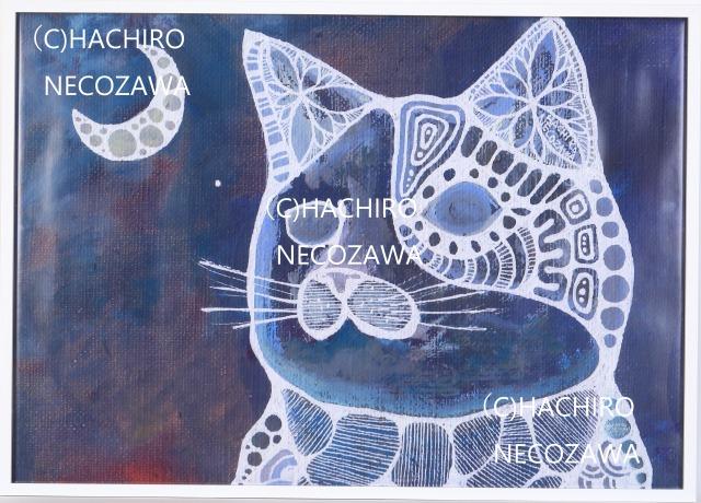DRAWS CAT…and MOON.猫八が描く猫と月。(A1サイズ) 限定8点 シリアルナンバー1 猫 ネコ ねこ キャット 猫沢 八郎 猫の絵 クリスマスプレゼント 新築祝い 誕生祝い 内祝 ギフト プレゼント 御祝 インテリア