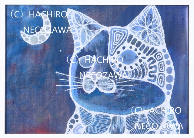DRAWS CAT…and MOON.猫八が描く猫と月。(A2サイズ) 限定8点 シリアルナンバー1 猫 ネコ ねこ キャット 猫沢 八郎 猫の絵 クリスマスプレゼント 新築祝い 誕生祝い 内祝 ギフト プレゼント 御祝 インテリア