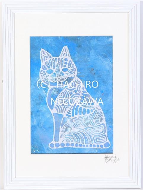 DRAWS CAT.猫八が描く猫。猫八猫画。(A3サイズ) 限定8点 シリアルナンバー1 猫 ネコ ねこ キャット 猫沢 八郎 猫の絵 クリスマスプレゼント 新築祝い 誕生祝い 内祝 ギフト プレゼント 御祝 インテリア