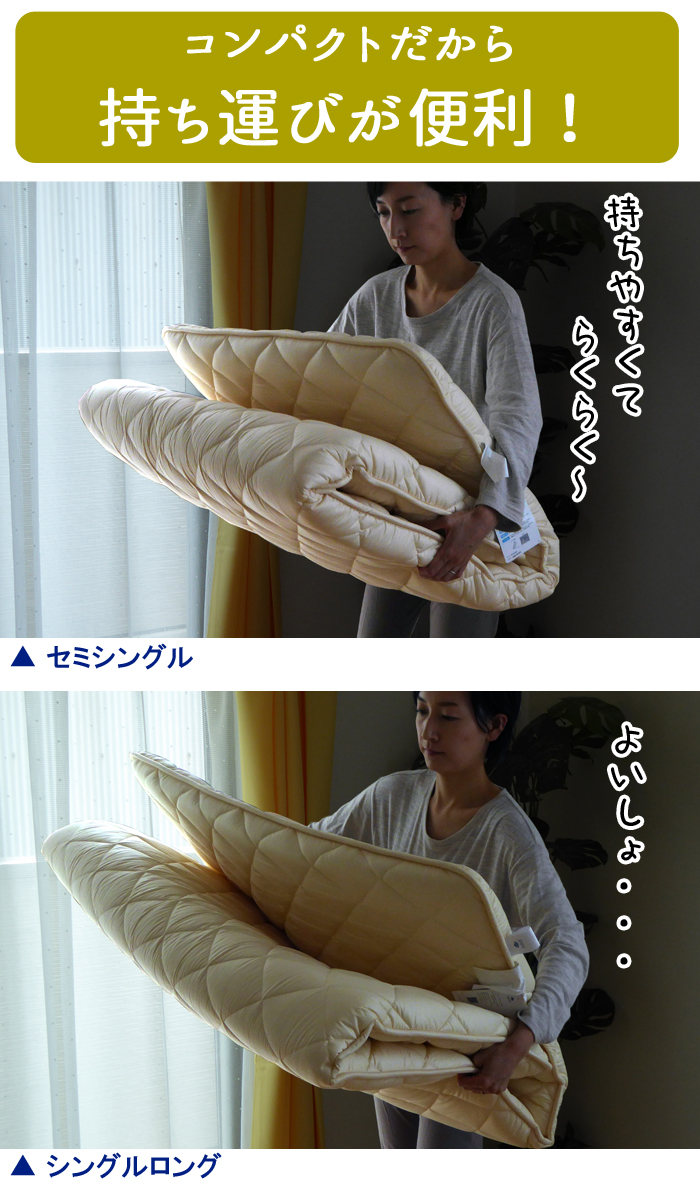 Product made in Teijin aerocapsule gamma cotton use semi-single bed Japan