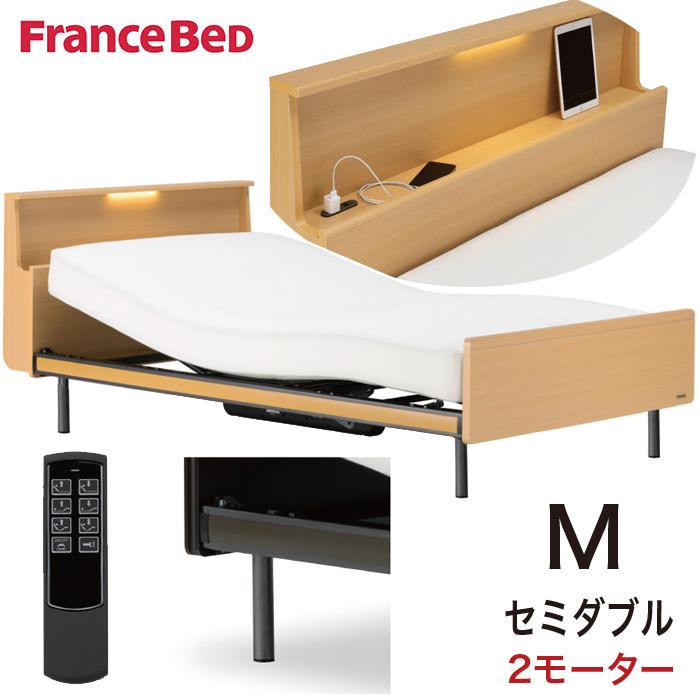 組立設置無料 フランスベッド 電動リクライニングベッド クォーレックス/CU-202C/セミダブル/2モーター/固定脚/ワイヤレスコントローラー/日本製(マットレス別売)