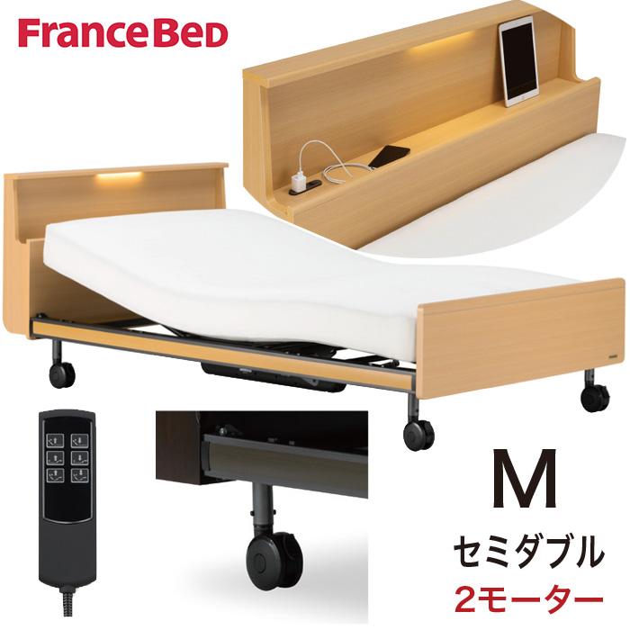 組立設置無料 フランスベッド 電動リクライニングベッド クォーレックス/CU-202C/セミダブル/2モーター/キャスター/ワイヤードコントローラー/日本製(マットレス別売)