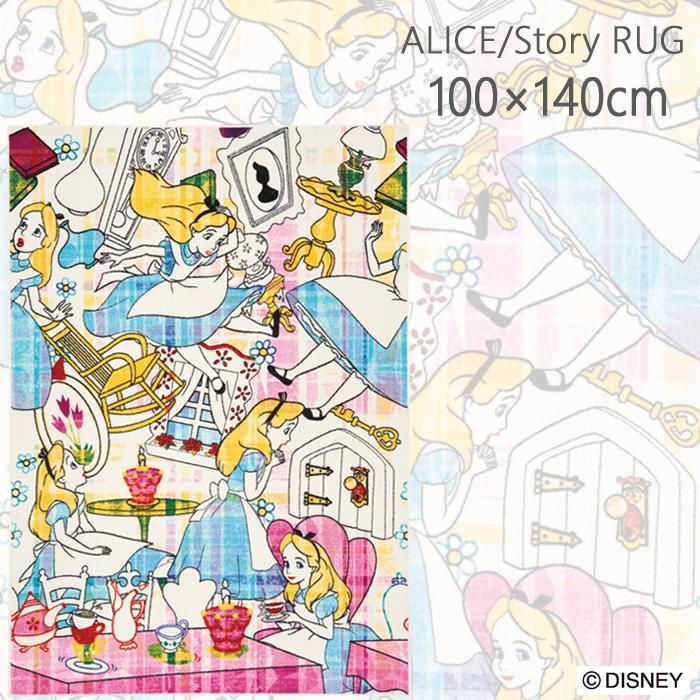 【送料無料1/6 1:59迄P2倍】ディズニー ラグ 100×140cm「アリス/ストーリーラグ」Disney 防炎 耐熱加工 遊び毛防止 不思議の国のアリス ALICE in WONDERLAND オールシーズン インド製 住之江 DISNEY HOME SERISE DRA-1064 #18 P