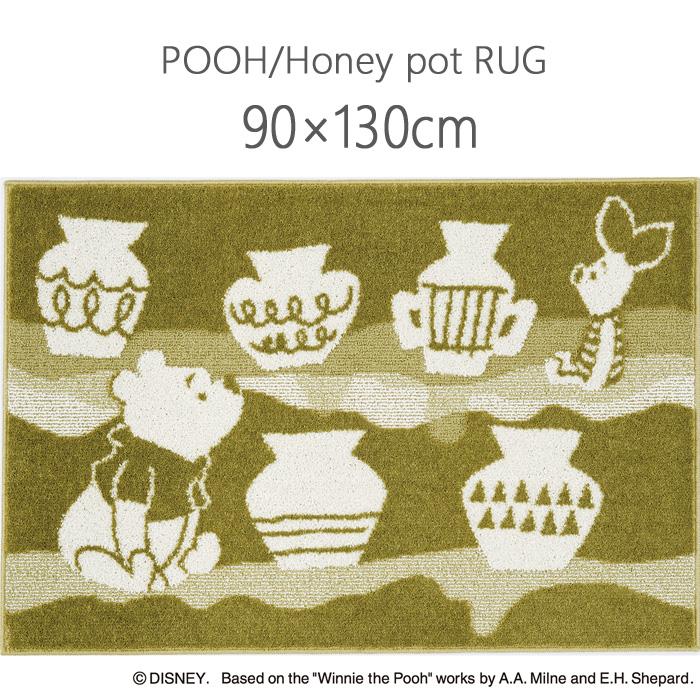 【送料無料12/24 1:59迄P2倍】ディズニー ラグ 90×130cm「プー/ハニーポットラグ」Disney 防ダニ加工 耐熱加工 くまのプーさん POOH Winnie the Pooh オールシーズン 日本製 住之江 DISNEY HOME SERISE DRP-106B #4 G