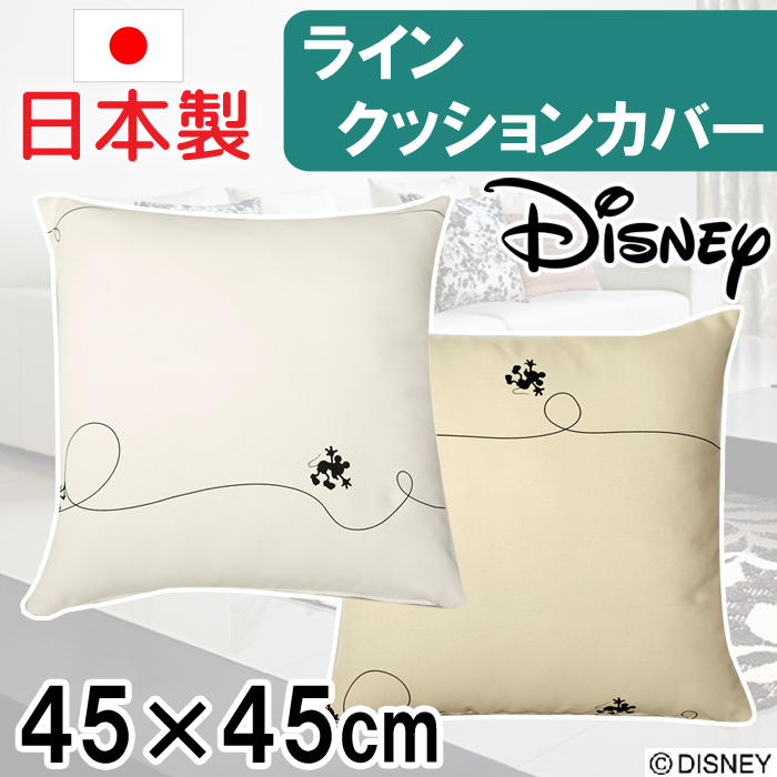 Product Made In Disney Cushion Cover 45 45cm Mickey Line Washable