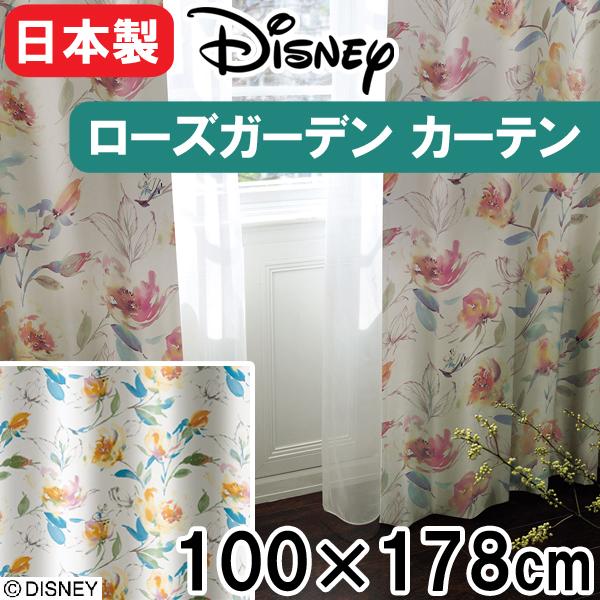 【送料無料12/24 1:59迄P2倍】ディズニー カーテン 100×178cm 「アリス/ローズガーデン」 1枚入り 洗える