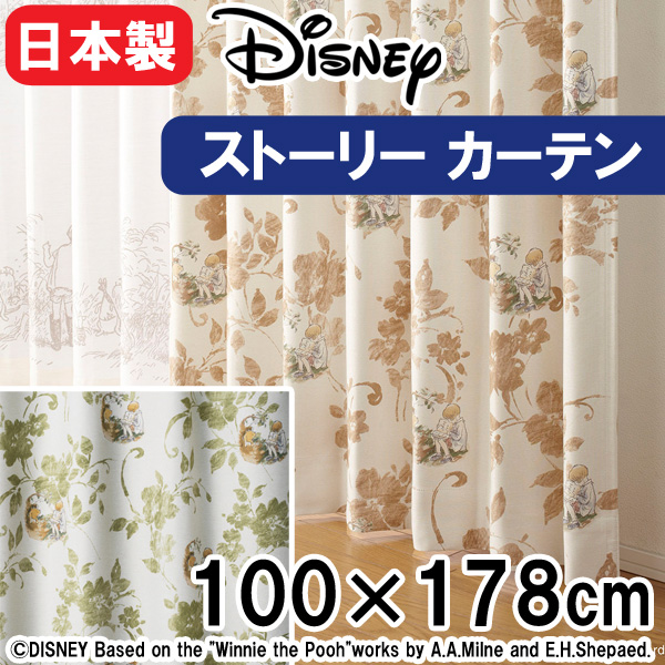 Disney Curtains 100 X 178 Cm Winnie The Pooh Storywashable One With Shading Grade 1 Shape Memory Processing Suminoe