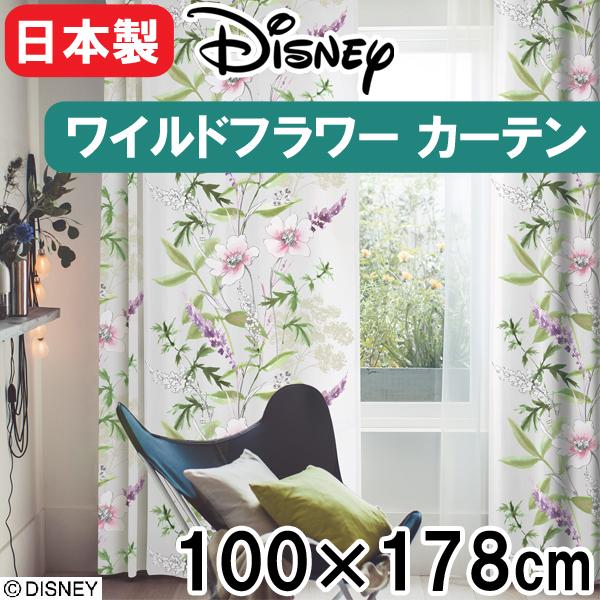 【送料無料12/24 1:59迄P2倍】ディズニー カーテン 100×178cm 「ミッキー/ワイルドフラワー」 1枚入り 洗える