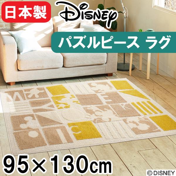 Nekoronta Kun Disney Rag 95 130cm Quot Mickey Puzzle Peace