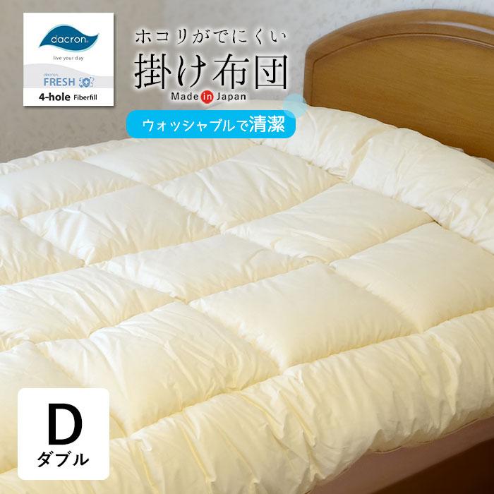 Allergy Measures Comforter Upper Futon