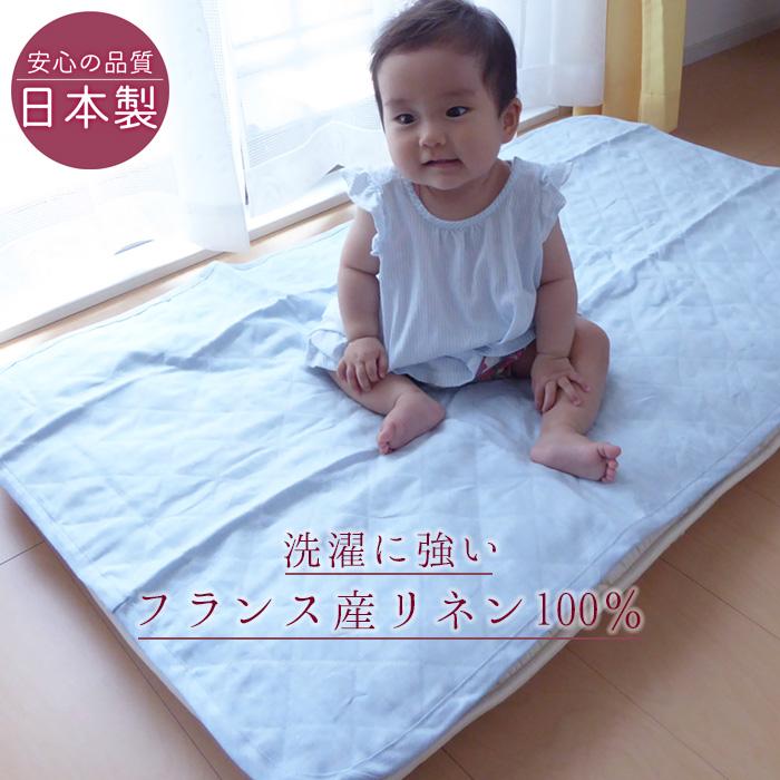 日本製 ベビー 汗取りパッド 天然繊維 麻100% 敷きパッド 70×120cm
