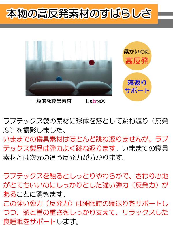 Love TeX pilot wave massage 58 x 36 cm soft pillows enhance