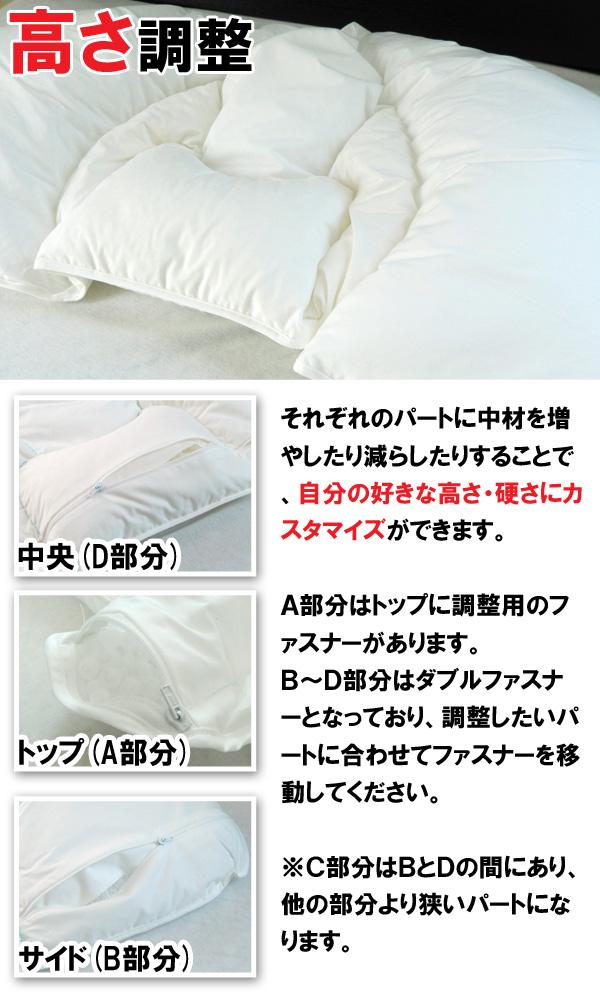 ジムナスト枕頭Gymnast(M尺寸)