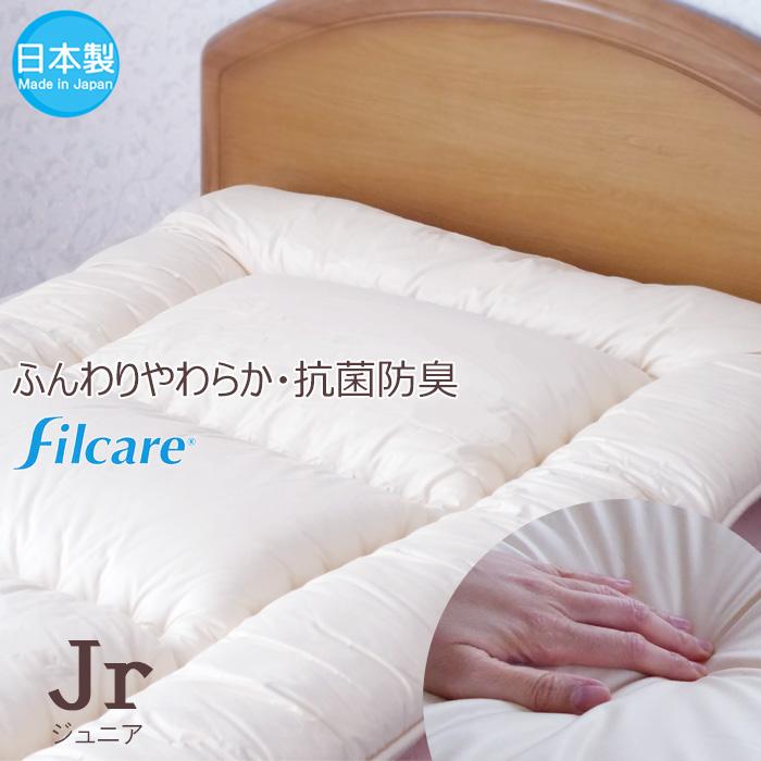 【レビュープレゼント】敷き布団 ジュニア 日本製 やわらかい 軽量 テイジン繊維 No.1