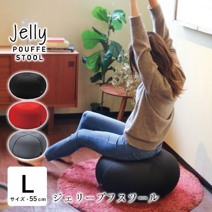 床の上にころんと可愛いスツール(椅子)。ドーナッツ型ボール中央のくぼみに骨盤が固定され背筋が伸び、正しい姿勢をサポート! 送料無料 ジェリープフスツール Lサイズ 55cm プフ バランスボール ドーナツ型 エクササイズ クッション サイドテーブル インテリア リラックス ポンプ付き 軽量 おしゃれ かわいい インテリア レッド ブラック グレー SPICE スパイス YDLZ2055