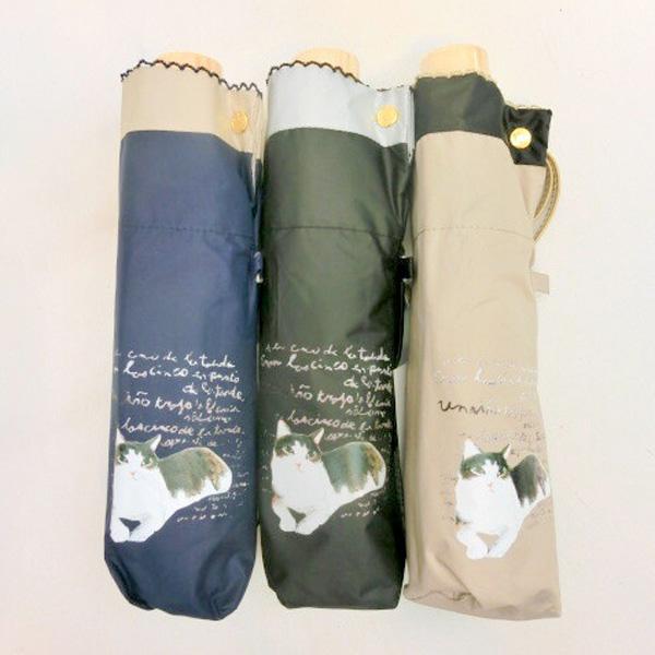 猫柄レディース用雨天兼用日傘 マンハッタナーズ フェデリコとロルカの哀悼詩 宅配便送料無料 猫の晴雨兼用ミニ折畳傘 予約販売品