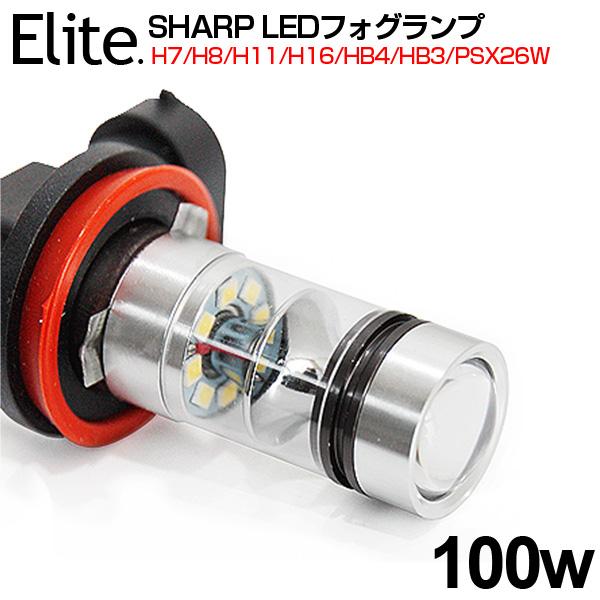 Two LED haze 360-degree luminescent white one year guarantee 12V  correspondence chastity exchange Sharp LED valves made in mark X Toyota HB4  100W