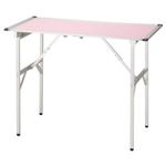 Alumio ネイルテーブル AL1/ピンク
