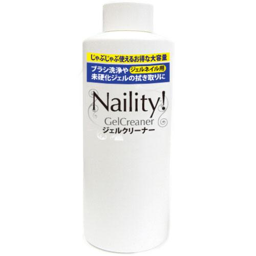 期間限定お試し価格 激安 お得な大容量 Naility ネイリティー ジェルクリーナー ネイル用品 ジェルネイル用未硬化ジェル拭き取り リフィル ジェルネイル 500mL 高品質
